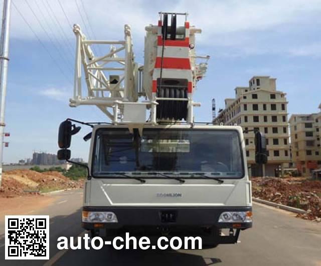 Zoomlion ZLJ5421JQZ55V truck crane