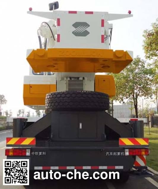 Zoomlion ZLJ5481JQZ70V truck crane