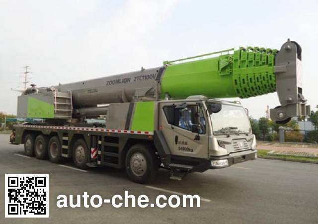 Zoomlion ZLJ5552JQZ110V truck crane