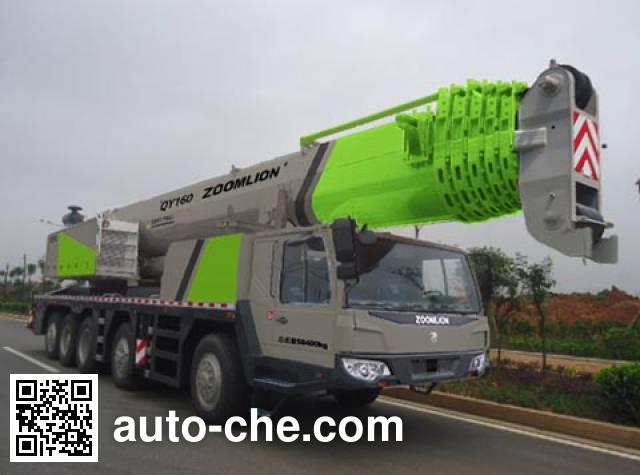 Zoomlion ZLJ5559JQZ160V truck crane
