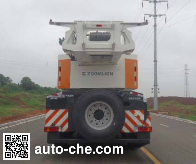 Zoomlion ZLJ5720JQAY260 all terrain mobile crane