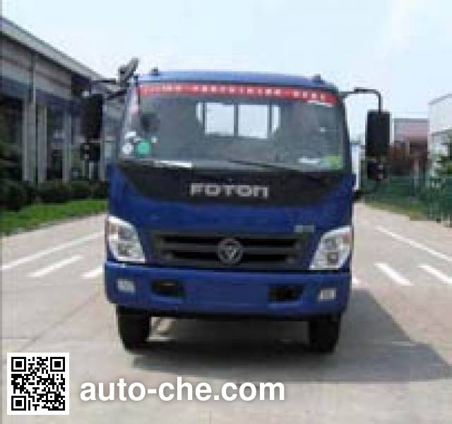 Shuangda ZLQ5120GJY fuel tank truck