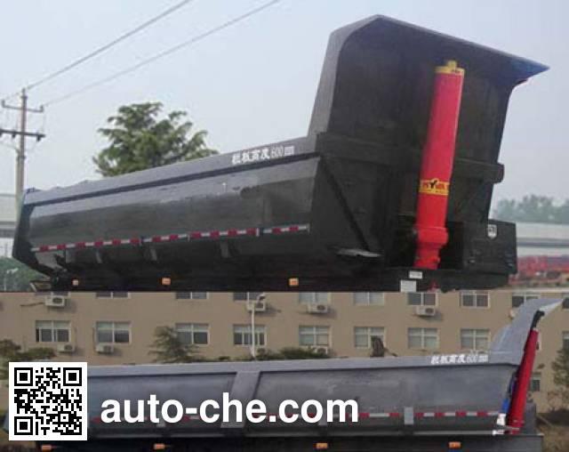 峄州牌ZLT9400Z自卸半挂车