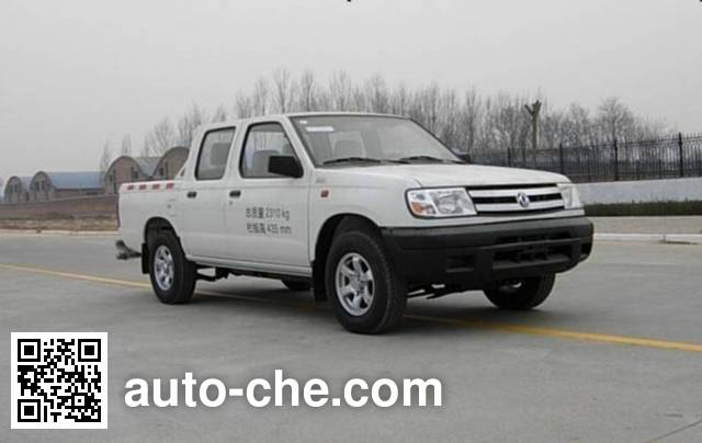 Dongfeng ZN1023U2ND pickup truck