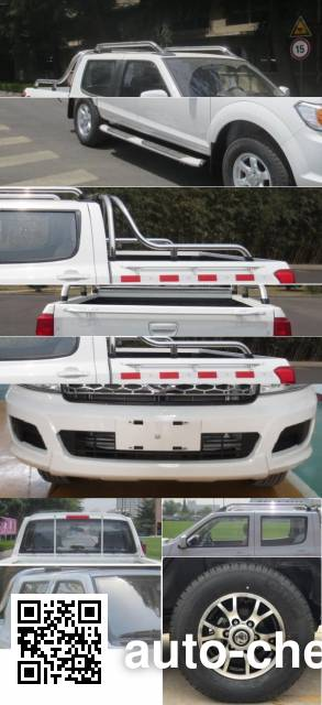 Dongfeng ZN1023U5N4 pickup truck