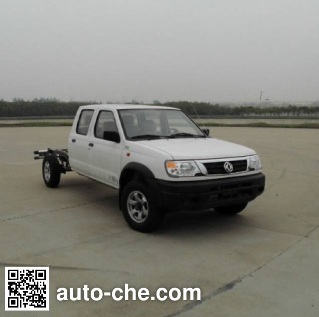 Dongfeng ZN1031UCNM pickup truck chassis