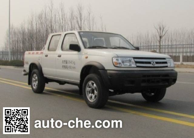 Dongfeng ZN1033UBND pickup truck