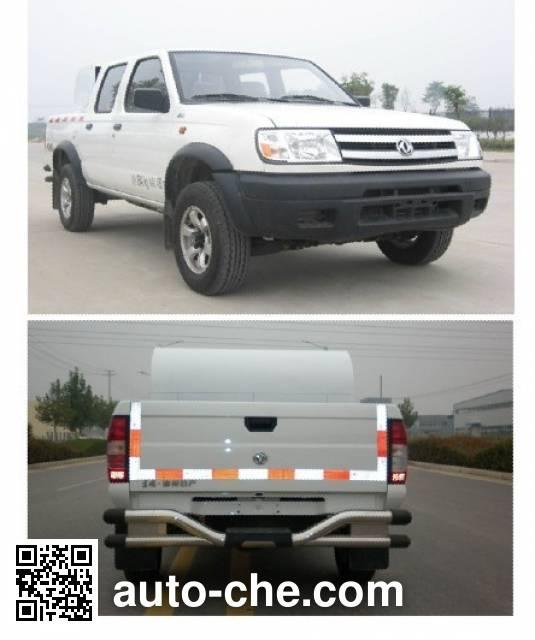 Dongfeng ZN1033UBND pickup truck