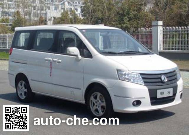 Dongfeng ZN5021XFZV1R4 welcab (wheelchair access vehicle)