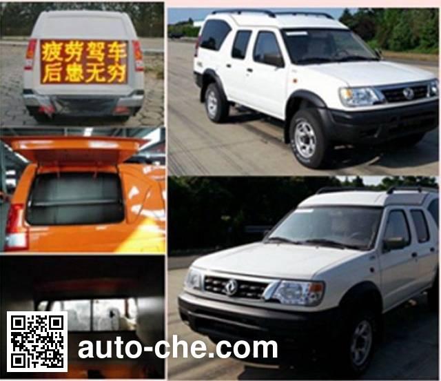 Dongfeng ZN5034XGCHBX4 engineering works vehicle