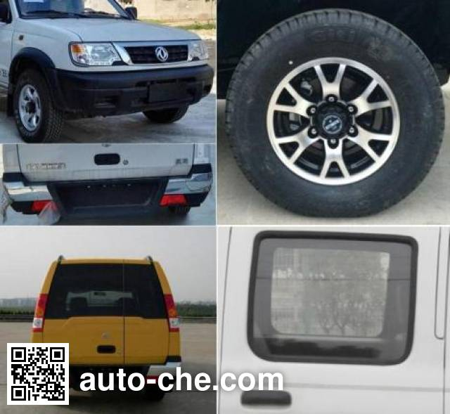 Dongfeng ZN5024XGCHBN4 engineering works vehicle