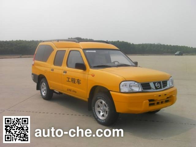 Nissan ZN5025XGCH2G5 engineering works vehicle