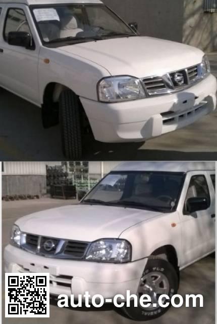 Nissan ZN5024XXJH2G4 blood plasma transport medical car