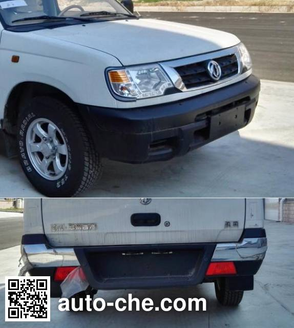 Dongfeng ZN5025XGCH2N5 engineering works vehicle