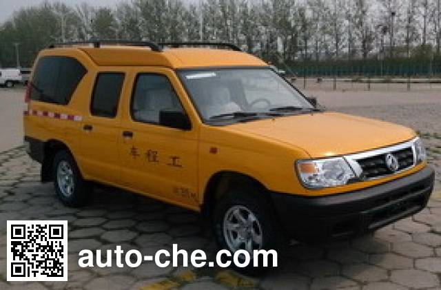 Dongfeng ZN5034XGCH2T4 engineering works vehicle