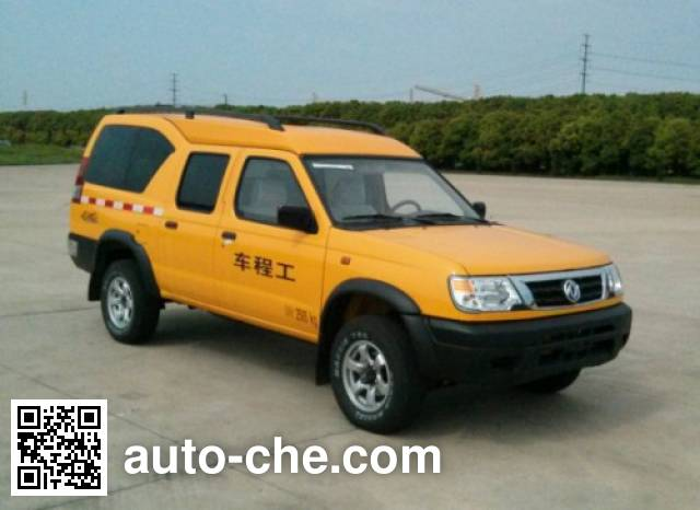 Dongfeng ZN5035XGCHBN5 engineering works vehicle