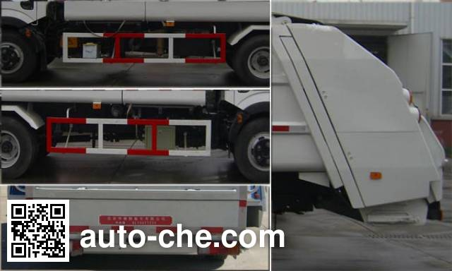 Dongfeng ZN5080ZYSA5CBEV electric garbage compactor truck