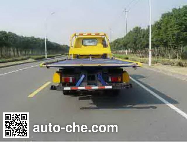 Changqi ZQS5045TQZQPD wrecker
