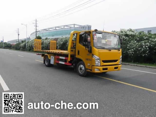 常奇牌ZQS5070TQZYP5清障车