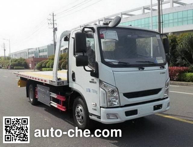Changqi ZQS5070TQZYPD wrecker