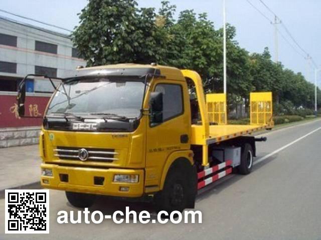 Changqi ZQS5080TQZDPD wrecker