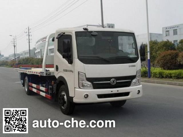 Changqi ZQS5081TQZDPD wrecker