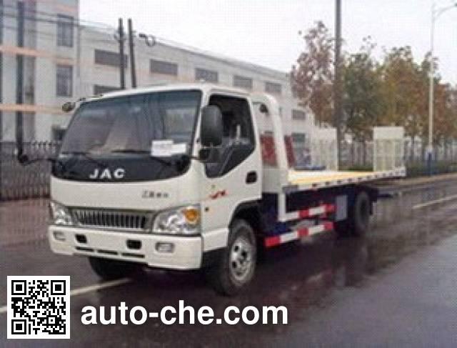 Changqi ZQS5081TQZPJH wrecker