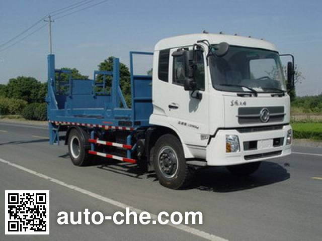 Changqi ZQS5120JHQ tail lift truck