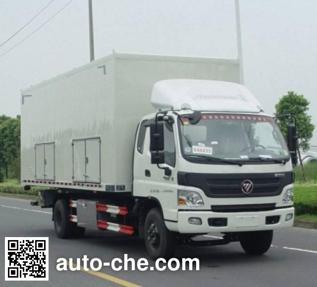 Changqi ZQS5130TQZBXPD wrecker