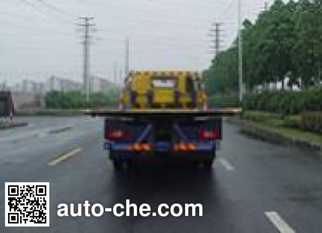 Changqi ZQS5131TQZBPD wrecker