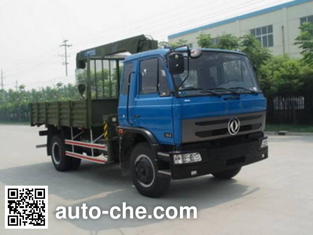 Changqi ZQS5141JSQ truck mounted loader crane