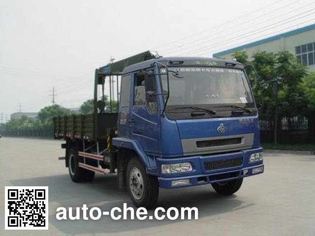 Changqi ZQS5160JSQ truck mounted loader crane