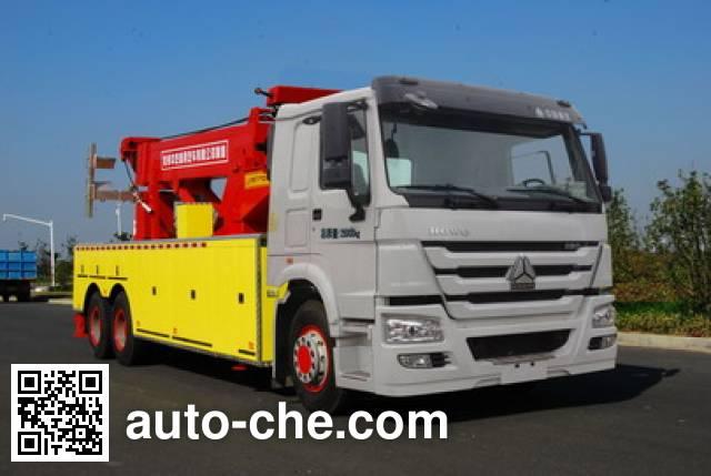 Changqi ZQS5255TQZZXD wrecker