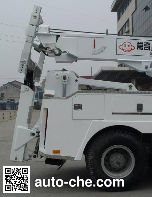 Changqi ZQS5255TQZZD wrecker