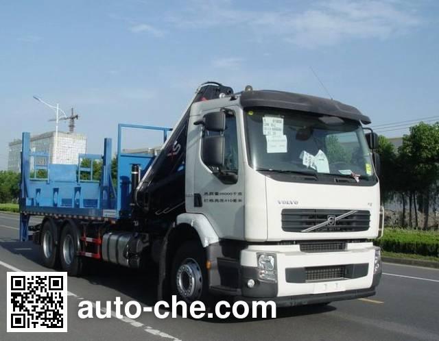 Changqi ZQS5260JSQ truck mounted loader crane