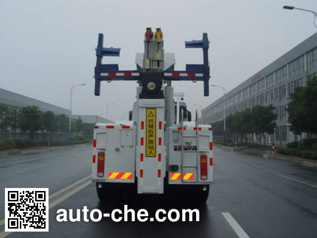 Changqi ZQS5500TQZZD wrecker