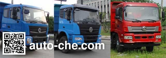 Zhongqi ZQZ3250Z4L dump truck