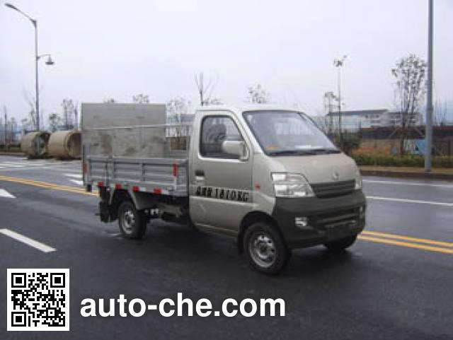 Zhongqi ZQZ5021CTY trash containers transport truck
