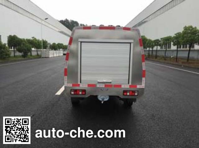 Zhongqi ZQZ5022TYHSC5 pavement maintenance truck