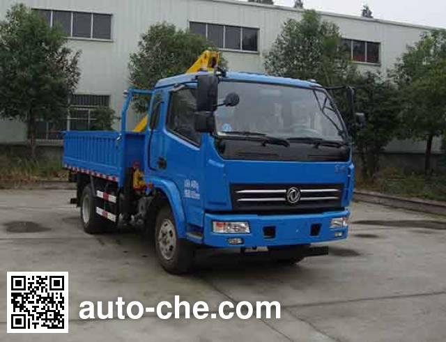 Zhongqi ZQZ5042JSQ4 truck mounted loader crane