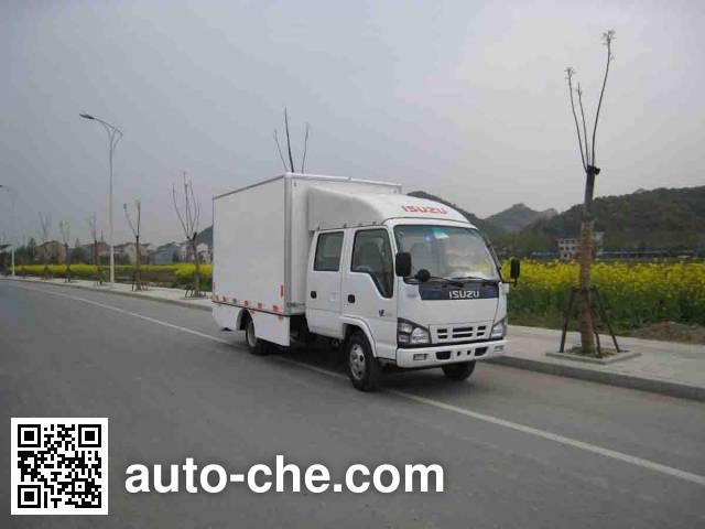 Zhongqi ZQZ5045XXC propaganda van