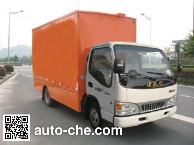 Zhongqi ZQZ5046XXC propaganda van