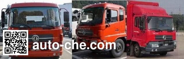 Zhongqi ZQZ5123XWTD5 mobile stage van truck