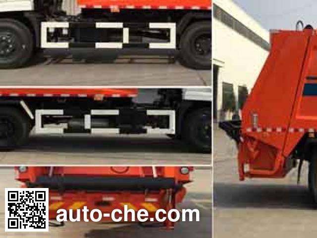 Zhongqi ZQZ5125ZYSD5 garbage compactor truck