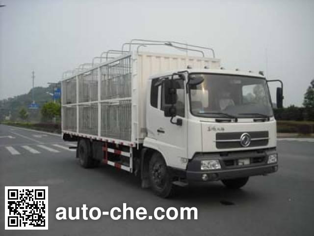 中汽牌ZQZ5160CCQ畜禽运输车