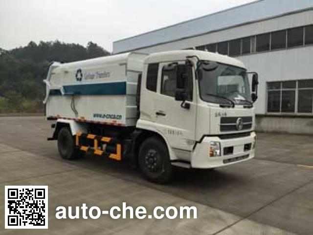 Zhongqi ZQZ5161ZDJ docking garbage compactor truck