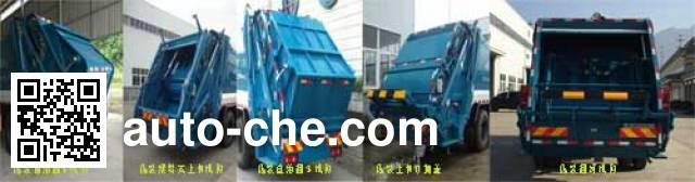 Zhongqi ZQZ5164ZYSD5 garbage compactor truck