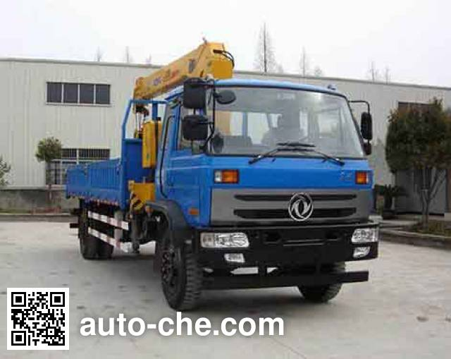Zhongqi ZQZ5165JSQ4 truck mounted loader crane