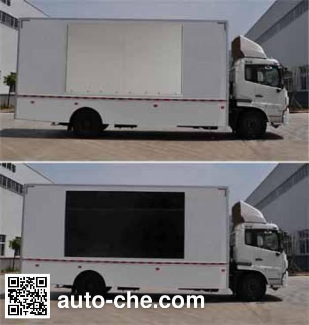 Zhongqi ZQZ5123XWTB mobile stage van truck