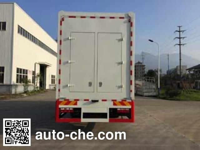 Zhongqi ZQZ5166XWTJA5 mobile stage van truck